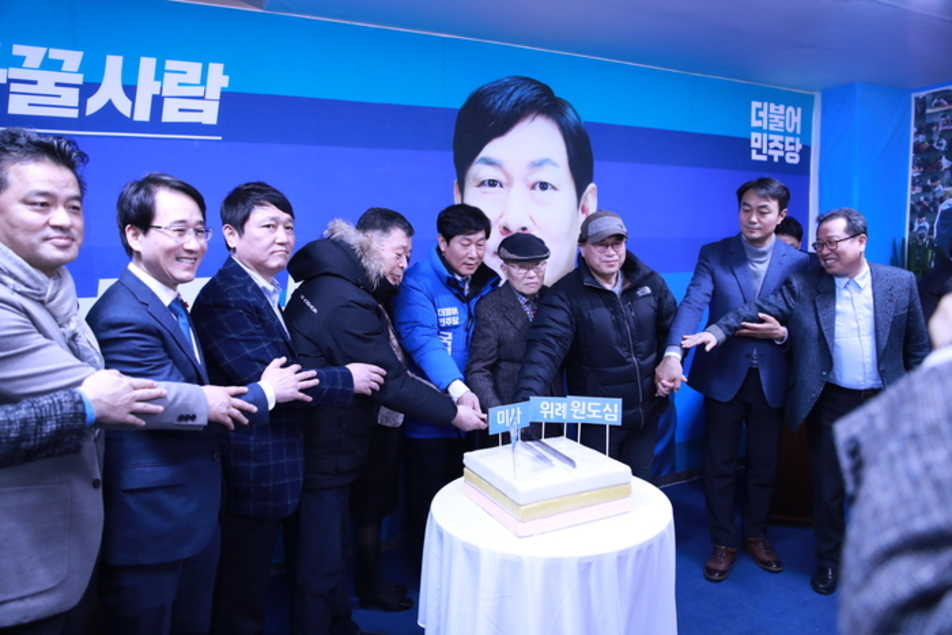 강병덕 예비후보 선거사무소 개소식 성황리 개최