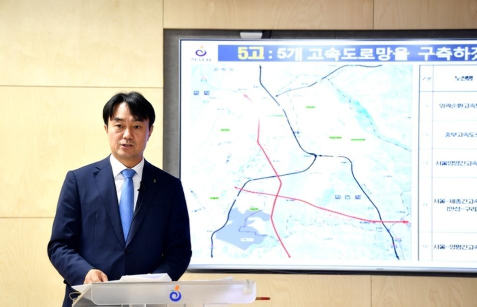 """김상호 시장 """"하남 교통혁명, 2030년 내 5철 · 5고 · 5광"""" 완성 한다"""