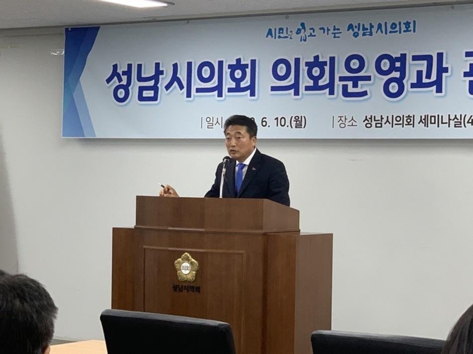 """성남시의회 박문석 의장,""""의회 정상화에 최선을 다하겠다"""""""
