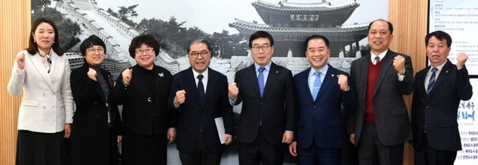 광주시, 경기도교육청과 교육현안 간담회 개최