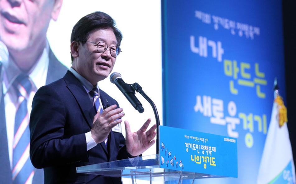 숙의 민주주의 실현의 장 '제1회 경기도민 정책축제-나의경기도' 개막