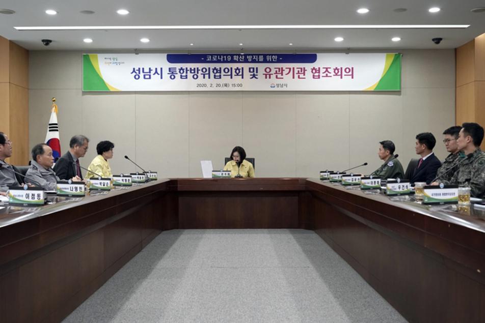 은수미 성남시장, 「코로나19」유입 차단 위한 관내 유관기관 협조 당부