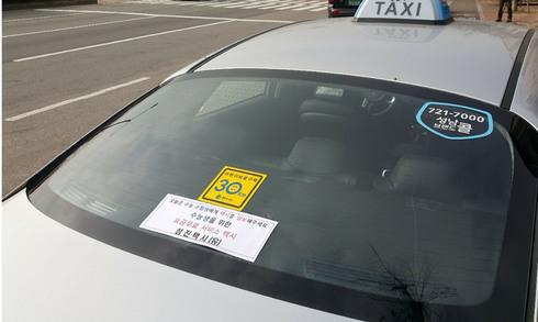 성남시 2014일 수능' 교통대책 시행