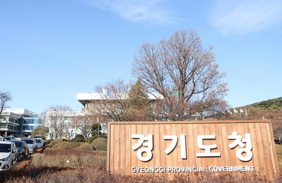 """이재명, 코로나19 지역사회 감염 대응태세 긴급점검 """"선제적으로 대응해 모범적 전례 만들 것"""""""