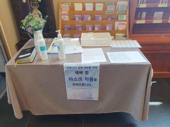 성남시, 대형교회 14곳 부활절 행사 '온라인 예배로'